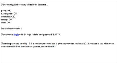 צילום מסך של התקנה של b2/Cafelog
