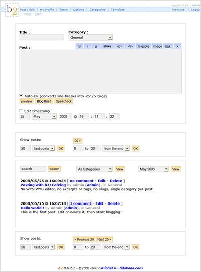 צילום מסך של כתיבת פוסט ב-b2/Cafelog