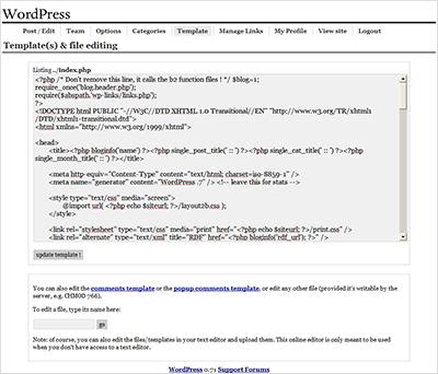 צילום מסך של עריכת תבנית בוורדפרס 0.7