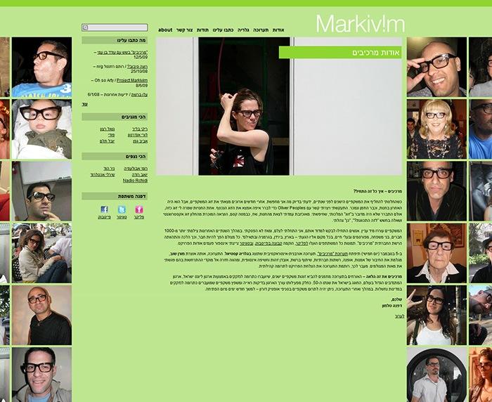 markivim-about